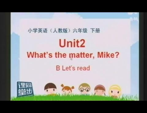 What's the matter, Mike  B  Let`s read